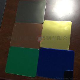 **定制彩色不锈钢板 酒店KTV装饰板