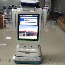 定制佛山玻璃钢机器人外壳雕塑模型 厂家联系方式