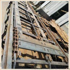 板链铁板式爬坡传送机 耐磨板式重物输送机Lj1