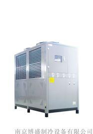 风冷式冷冻机 工业冷冻机