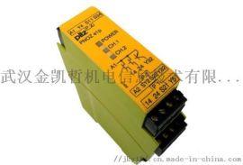 PILZ繼電器773630 PNOZ po3