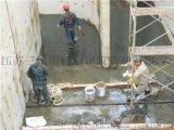 污水处理厂曝水池渗漏堵漏处理方法