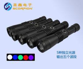 圣鑫电子厂家直销SX-UL01 LED匀光五波段勘查手电