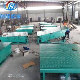 固定式升降机  液压升降平台 物流装卸板  集装箱装卸坡道