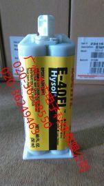 HysolE-40FL 金属粘金属环氧胶