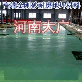 大广金刚砂耐磨地坪材料值得信赖!供应及施工