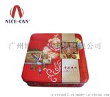 想要采购价格实惠,质量又好的月饼铁盒--找广州博新
