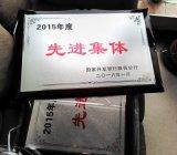 西安荣誉证书 水晶奖杯定制一条龙服务