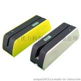 MSRX6 高抗全三轨磁卡读写器写卡器会员积分芯片卡磁卡读写刷卡器