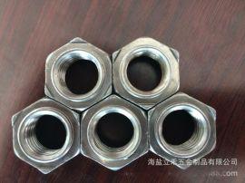 DIN929/GB13681六角焊接螺母,焊接螺母,点焊螺母M4-M16