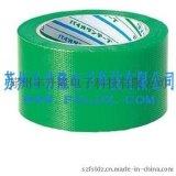 绿色养生胶带 绿色易撕胶带 苏州胶带公司