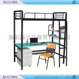 YH-096-03 高品质学生公寓床