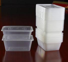 快餐盒 750ml平盖快餐盒 快餐打包盒 西宁快餐盒