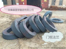 專業生產供應風電設備用門框法蘭,整體鍛造成型