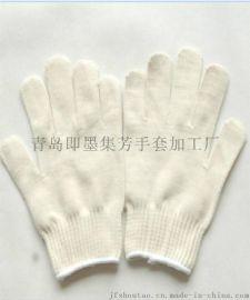 AS99型棉纱手套(纯棉)材质高价格低集芳牌