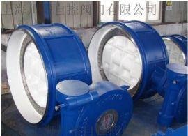 厂家直销D363H/W-10对焊式硬密封蝶阀