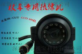 校车 客车监控摄像机 侧装车载摄像机 高清车载摄像机 CCD600线