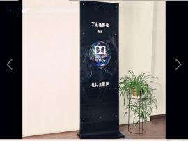 天宇创意金属T型立式双面海报架