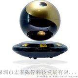 磁悬浮工艺礼品-太极风水球 宏泰磁悬浮工艺礼品
