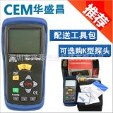 CEM华盛昌DT-610B接触式测温仪数字单通道K型温度表