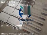 永匯鋁業生產供應yx25-205-820壓型瓦楞鋁板