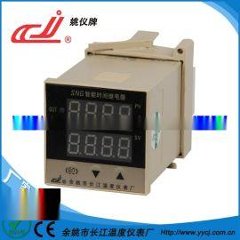 姚仪牌SNG智能时间繼電器双时间循环控制时间繼電器断电记忆溫控器