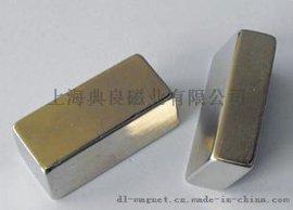 稀土钕铁硼永磁 强力磁铁 厂家供应 质量可靠 性能稳定