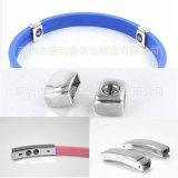 德利鑫  DLXZZ 专业生产皮手环不锈钢扣子 硅胶手镯调节松紧俐仔扣定制