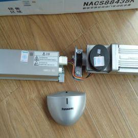 自动门红外感应器报价  厂价直销微波传感器