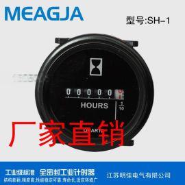 明佳 SH-1累时器 推土机 挖掘机计时器 工业计时器 挖掘机配件