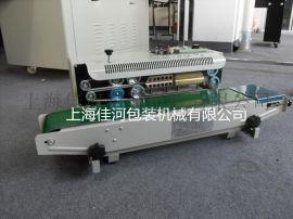 佳  FR-900连续式塑料薄膜封口机