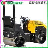 压路机, 42BC 小型驾驶式手扶式压路机,液压光轮振动压路机