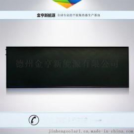批发阳台黑铬平板太阳能平板集热器 可配100L 0.8米x2.4米厂家促销