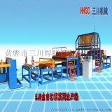 專業生產氣動排焊機建築網電焊網機腳踏網絲網設備