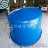 玻璃钢养鱼水槽@增城玻璃钢养鱼水槽@玻璃钢养鱼水槽厂家