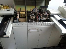 热销供应DC7000 环保单向凸字机 精密凸字机 规格齐全