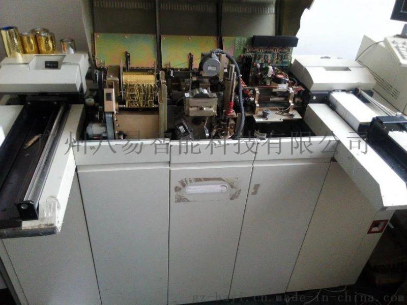 熱銷供應DC7000 環保單向凸字機 精密凸字機 規格齊全