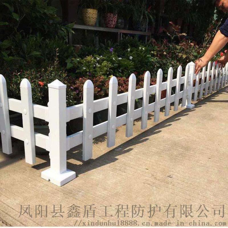 蚌埠怀远新农村护栏围栏供应商pvc护栏厂家