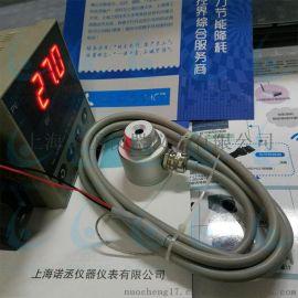 本质安全型防爆型在线式红外测温仪