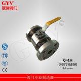 Q41H型硬密封法兰锻钢球阀 不锈钢锻造浮动球阀