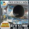 广东佛山螺旋管厂家专业生产内外防腐螺旋钢管 可来图来样定做