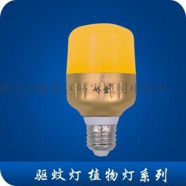 三色变光LED驱蚊照明两用球泡