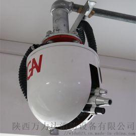 共安ZDMS0.6/5S消防水炮大空间智能消防水炮