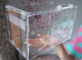爬虫箱有机玻璃蛇饲养箱陆龟箱