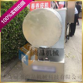 推荐越南春卷皮机器 烤春饼机 环保型烤蛋皮机