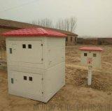 農田節水灌溉設備,廠家直銷,價格低廉