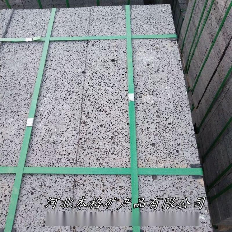 供应火山石板 内外墙景观板材 文化石板岩