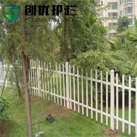 PVC草坪草坪护栏 公园围墙栅栏 防护栏 厂家直销