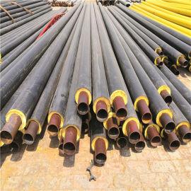 丽水 鑫龙日升 钢套钢蒸汽保温钢管dn100/108聚氨酯热力直埋管
