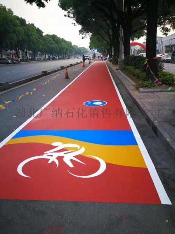 四川彩色沥青路面混凝土材料配比厂家